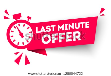 vector illustration red last minute offer button sign, flat modern label, alarm clock countdown logo Foto d'archivio ©
