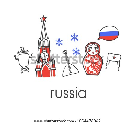 vector illustration russia with