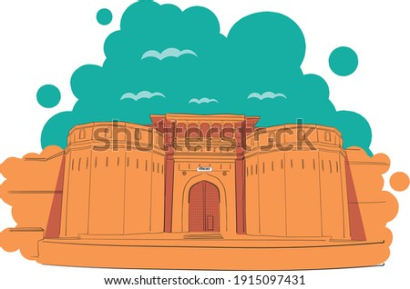 Vector Illustration Shaniwarwada also known as Shanwarwada is a historical fortification in the city of Pune in Maharashtra, India. Photo stock ©