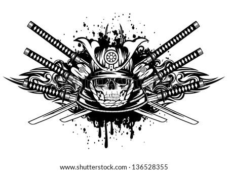 vector illustration skull in
