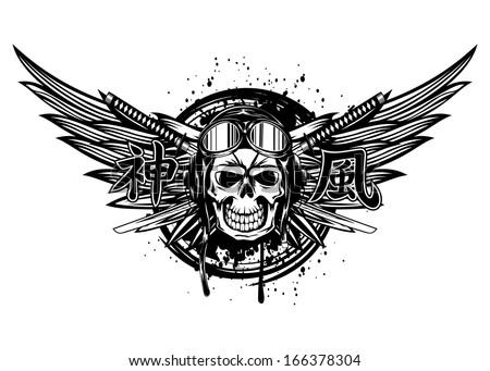 vector illustration skull of
