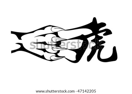 ... illustration tattoo with chinese character for tiger - stock vector