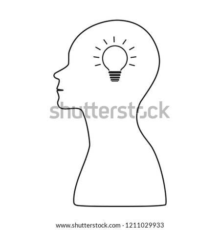 Vector illustration. The image of the silhouette of a man with the image of a light bulb inside his head as a symbol of a new idea. Business symbolism, creativity