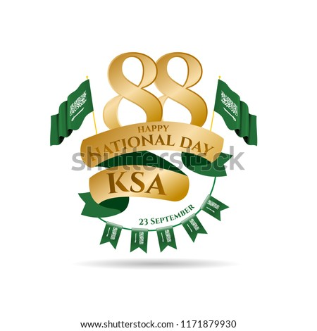 vector illustration. the national holiday of the Kingdom of Saudi Arabia, is celebrated on September 23. Graphic design flags and symbolic green colors. translation Arabic: Kingdom of Saudi Arabia