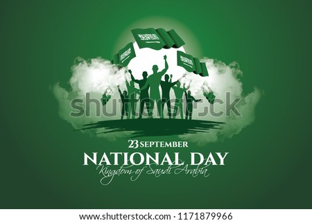 vector illustration. the national holiday of the Kingdom of Saudi Arabia, is celebrated on September 23. Graphic design flags and symbolic green colors. translation Arabic: Kingdom of Saudi Arabia - Shutterstock ID 1171879966