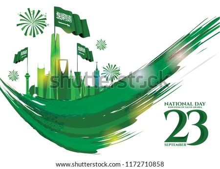 vector illustration. the national holiday of the Kingdom of Saudi Arabia, is celebrated on September 23. Graphic design flags and symbolic green colors. translation Arabic: Kingdom of Saudi Arabia - Shutterstock ID 1172710858