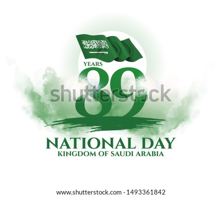 vector illustration. the national holiday of the Kingdom of Saudi Arabia, is celebrated on September 23. Graphic design flags and symbolic green colors. translation Arabic: Kingdom of Saudi Arabia #1493361842
