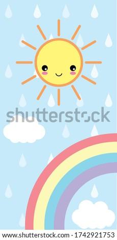 vector illustration the sun