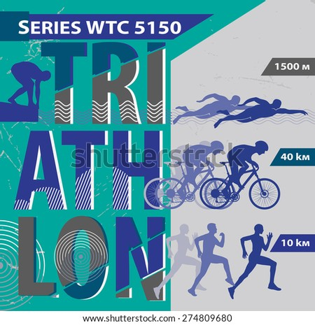 vector illustration triathlon
