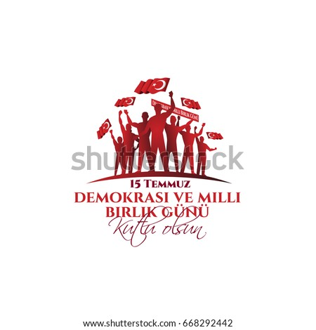vector illustration turkish