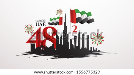 vector illustration. 48 years to the united arab emirates. vector illustration of happy national day UAE, December 2, 1971. United arab emirates national holiday