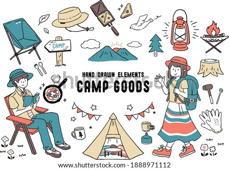 Vector image collection of camping equipment. BBQ, lanterns, shoes, hats, tents, campfires. Base camp gear and accessories. Camping icon set. Hiking equipment set.