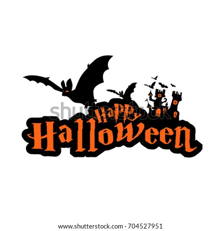 vector image happy halloween