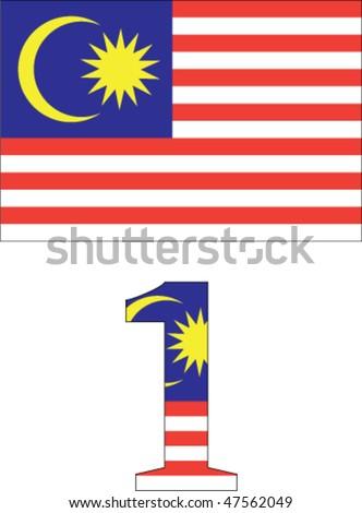 Vector image of a Malaysian flag and 1 Malaysia icon