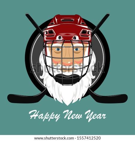 Vector image of Santa Claus in a hockey helmet. Hockey helmet, hockey puck, hockey sticks. Design elements for print, postcard, flyer, banner.
