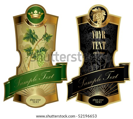 Vector image of two gold-framed wine labels - stock vector