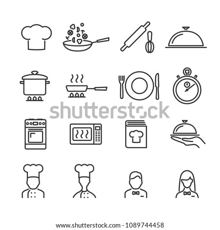 Vector image set of cooking line icons.