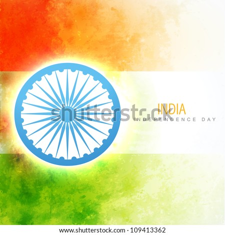 vector indian flag in grunge