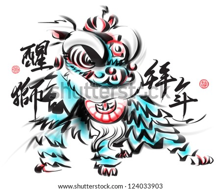 Free Lion Dance Illustration Download Free Vector Art Stock