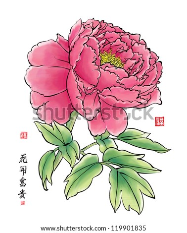 Vector Ink Painting of Chinese Peony Translation: The Blossom of Prosperity