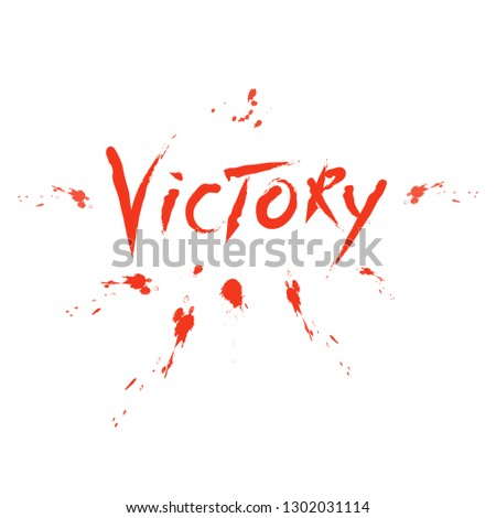 vector inscription victory with