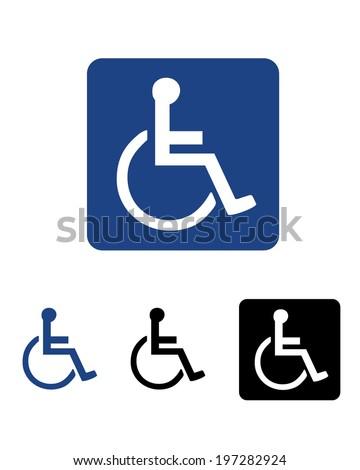 vector international wheelchair
