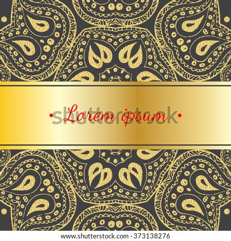 Vector Invitation cards. Vintage decorative elements. Hand drawn background with golden glitter. #373138276