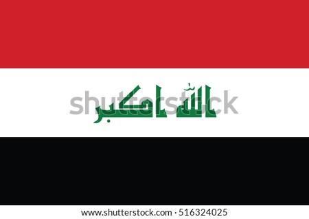Vector Iraq flag, Iraq flag illustration, Iraq flag picture, Iraq flag image,