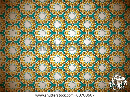 Vector Islamic Wallpaper Design
