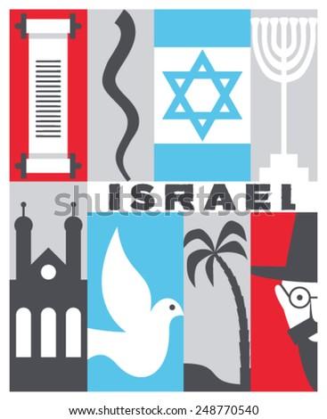 vector israel background