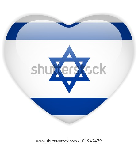 Vector - Israel Flag Heart Glossy Button