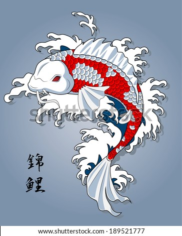 vector japan koi fish amongst