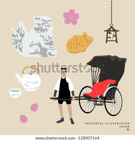 Vector Japanese culture illustration