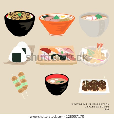 Vector Japanese foods illustration
