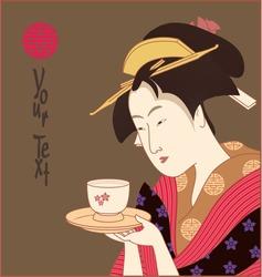 Vector Japanese Geisha (traditional art style illustration)