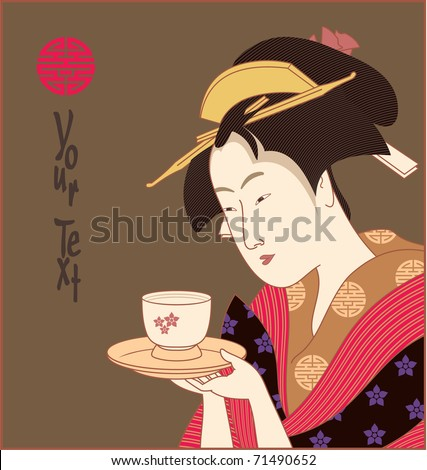 vector japanese geisha