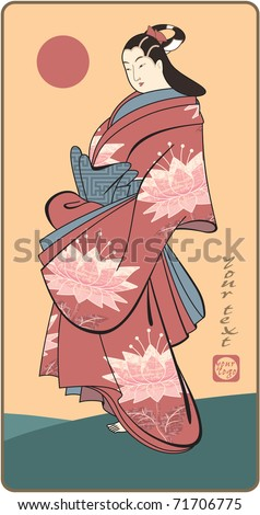 Vector Japanese Geisha (traditional art style picture)