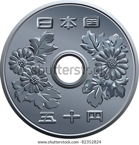 Vector Japanese money, silver coin fifty yen, with the image of Chrysanthemum