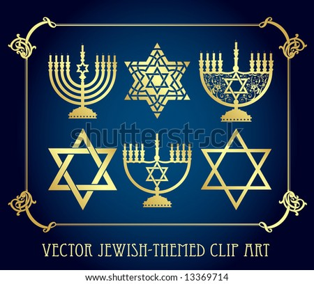 Vector Jewish-themed clip art