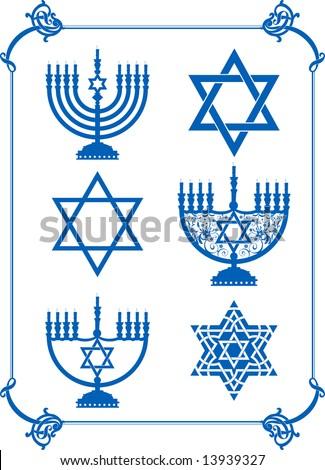 Vector Jewish-themed clip art