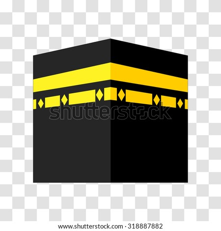 vector kaaba  mekka  isolated