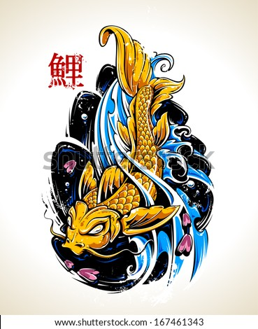 Vector koi fish tattoo Vector EPS 10 illustration