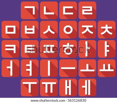 vector korean language alphabet
