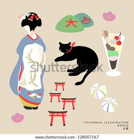 Vector Kyoto illustration