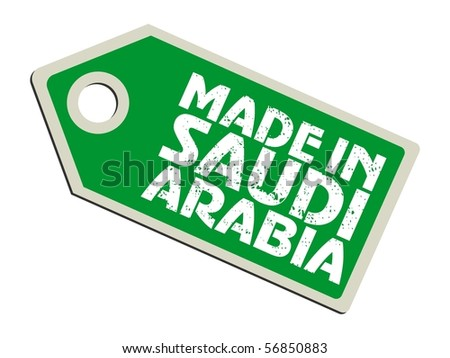 vector label Made in Saudi Arabia