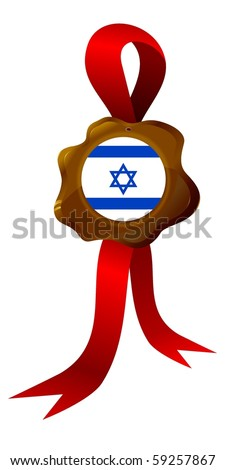 vector label with national symbols of Israel