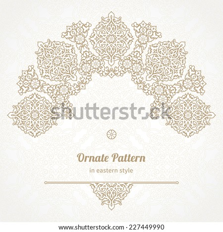 Vector lace pattern in Eastern style on scroll work background Ornate element for design Place for text Ornamental pattern for wedding invitations greeting cards Traditional outline decor
