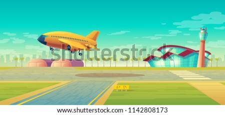 vector landing strip  takeoff