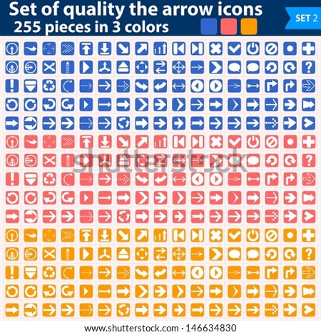 vector large set of white icons