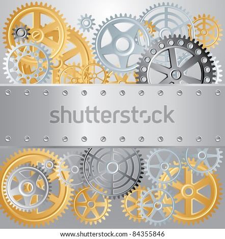 vector layout with gears and blank metal plate